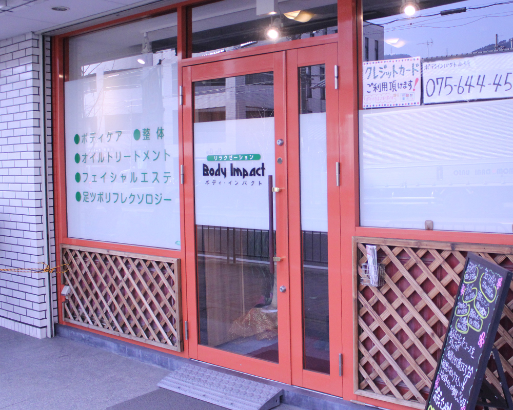 bodyimpact 山科椥辻店